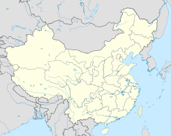 245px China edcp location map svg